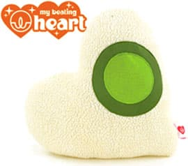 My Beating Heart Pillow 8