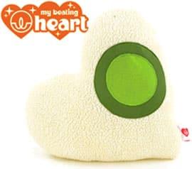 My Beating Heart Pillow 8