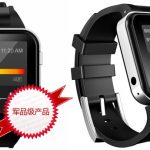 GEAK Watch Packs in WiFi, Android OS and a Whole Lot of Sensors 1