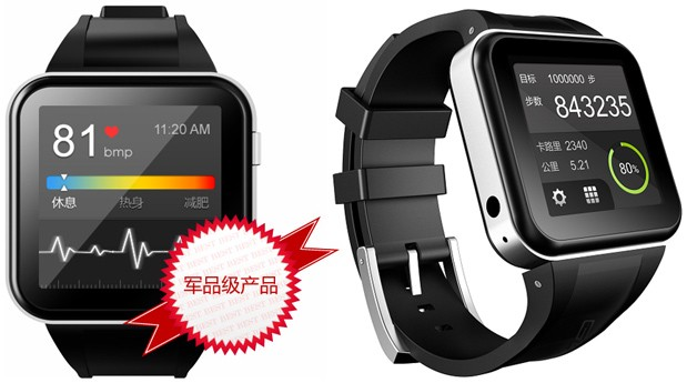 GEAK Watch Packs in WiFi, Android OS and a Whole Lot of Sensors 10