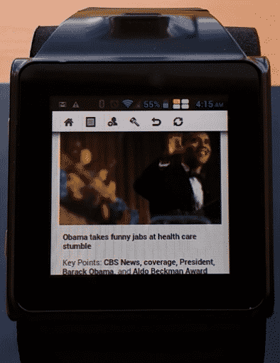 GemWhere Smartwatch Reads Information Right to You 2