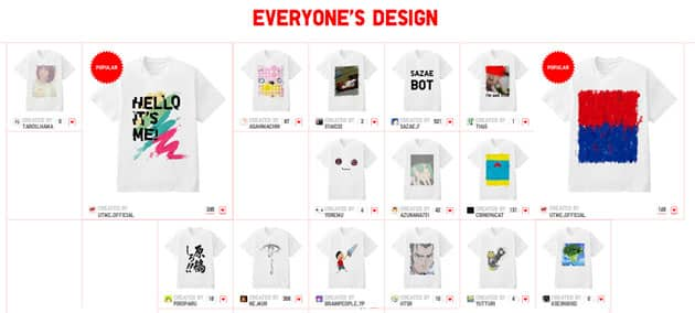 Uniqlo Creates App That Lets You Design Your Own Clothing 3