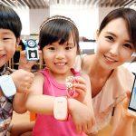 LG's KiZON Lets You Eavesdrop on Your Kids 1