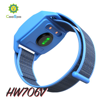 Coospo Professional Optical Heart Rate Armband For Running ...