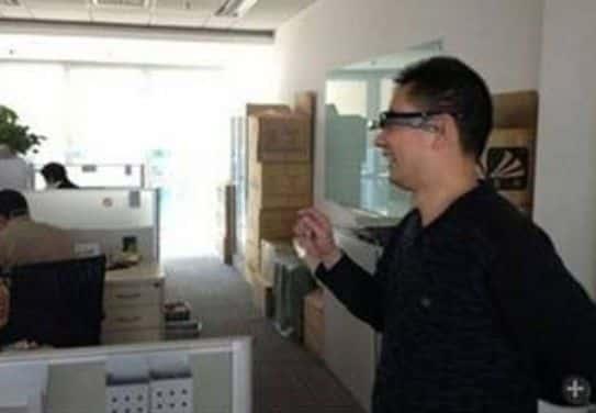 Baidu Working on Own Glasses, Baidu Eye 11