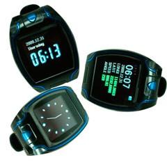 Shanghai Zhiyuan Vacuum Electric Company GPS 800G watch phone 12