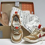 Nike and Tom Sachs team up to create NikeCraft, alien-friendly sportswear from space 12
