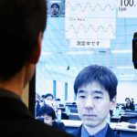 Fujitsu preps a smartphone that reads your face to get your vitals 1