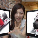 LG display uses eye-tracking to keep glasses-free 3D displays working smoothly 9
